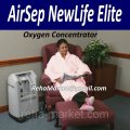 The oxygen concentrators Rent in Kiev and area.
