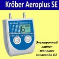 Electronic valve of economy O2 Portable Oxygen Device Kroeber Aeroplus SE