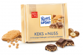 Шоколад Ritter Sport - Орех и печенье
