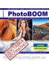 Фотобумага матовая 230 г/м2, А6, 500 листов, код M5067