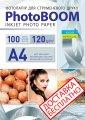 Фотобумага матовая 120 г/м2, А4, 100 листов, код M1049