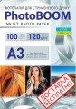 Фотобумага матовая 120 г/м2, А3, 100 листов, код M1032