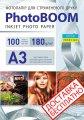 Фотобумага матовая 180 г/м2, А3, 100 листов, код M1034