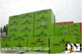 Zhytomyr Foam concrete blocks