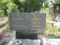 Памятник Заказ № 047