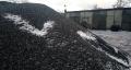 Въглища за битови нужди