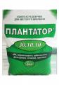 PLANTATOR® 30.10.10.; Kompleks nawozu mineralnego. Rozpuszczalny w wodzie nawóz.