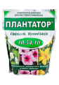 PLANTATOR® 10. 54. 10.; Complexe minerale meststoffen. Water-oplosbare meststof.