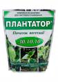 Комплексное минеральное удобрение Плантатор® 30.10.10.