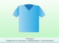 Рубашка мужская из спанбонда 30г/м2