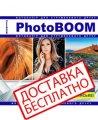 Односторонняя матовая фотобумага Photoboom для струйной печати 230 г/м2, А6 10x15 см, 500 листов, код M5067