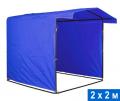 Палатка 2х2 м труба 20 мм