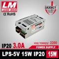 Блок питания не герметичный PREMIUM LPS-IP20 5V 15W/3.0 A