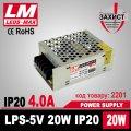 Блок питания не герметичный PREMIUM LPS-IP20 5V 20W/4.0 A
