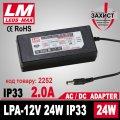 Блок питания AC/DC адаптер PREMIUM LPA-IP33 12V 24W/2,0 A
