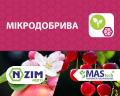 Микроудобрения ~ Микроэлементы ENZIM Agro