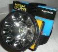 Налобный аккумуляторный фонарь JY-8320