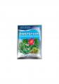 MAYSTERy - agro para los cactos y sukkulentov. El abono mineral complejo.