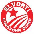 Оригинальные запчасти для сельхозтехники Elvorti (Червона зірка)
