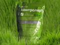 Гербицид Контролер, трифлусульфурон-метил, 500 г/кг