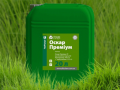 Гербицид Оскар Премиум, пропизохлор, 450 г/л + тербутилазин, 215 г/л