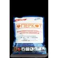 Инсектицид Оперкот (Карате), лямбда-цигалотрин, 50 г/кг