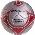 Футбольный мяч Velocity Spear (original) красно-серебряный