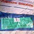 Двуокись титана, Диоксид титана марки R-202