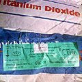 Пигмент белый Двуокись титана, Диоксид титана марки R-202, R-203, R-206 производства ПАО Сумыхим