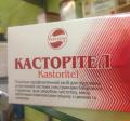 Касторител 10 шт гигиенически-профилактическое средство