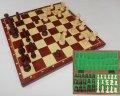 """Шахмати """"Турнирные"""" 34,5*34,5см, деревянные фигуры"""