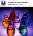 Surowiec chemiczny