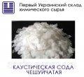 Гидроксид натрия каустическая сода Чешуйчатая