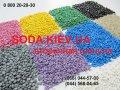 Granulat polimeru