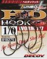 Крючок Decoy Worm 117 HD Hook offset 2/0