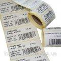 Printing of the label 58х30