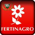 Микроудобрения Fertinagro для листовой подкормки