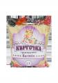 Удобрение Квиточка®  Бегония 2,5л. Питательная смесь.