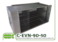 C-EVN-90-50-67,5 electric air channel