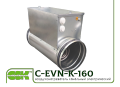 The heater C-EVN-K-160-3,0 channel electric