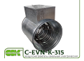 C-EVN-K-315-12,0 воздухонагреватель для круглых каналов