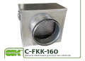 Фильтр для круглых каналов C-FKK-160
