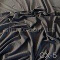 Ткань двунитка, Код: СХ-5 Графит