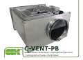 C-VENT-PB-200А-4-220 вентилятор для круглых каналов с назад загнутыми лопатками