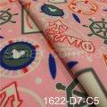Двунитка принтованная, Код: 1622-D7-C5