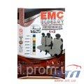 Майка открытая EMC-ELEGANT B (1 + 2) БУС бежевые (000249) (000249/A190)