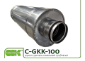 Silencer for round tubular channel C-GKK-100-900