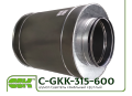 Silencer C-GKK-315-600 for round channels