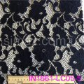 Гипюровая стрейчевая ткань, Код: IN1661-LC05-5 Темно-синий