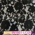 Гипюровая стрейчевая ткань, Код: IN1661-LC05-6 Черный